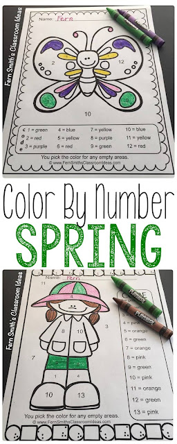 These high interest black and white printables are great for seat work, homework or small group work. This math resource includes: * Ten Know Your Numbers Color By Code Pages * Ten Answer Keys #FernSmithsClassroomIdeas