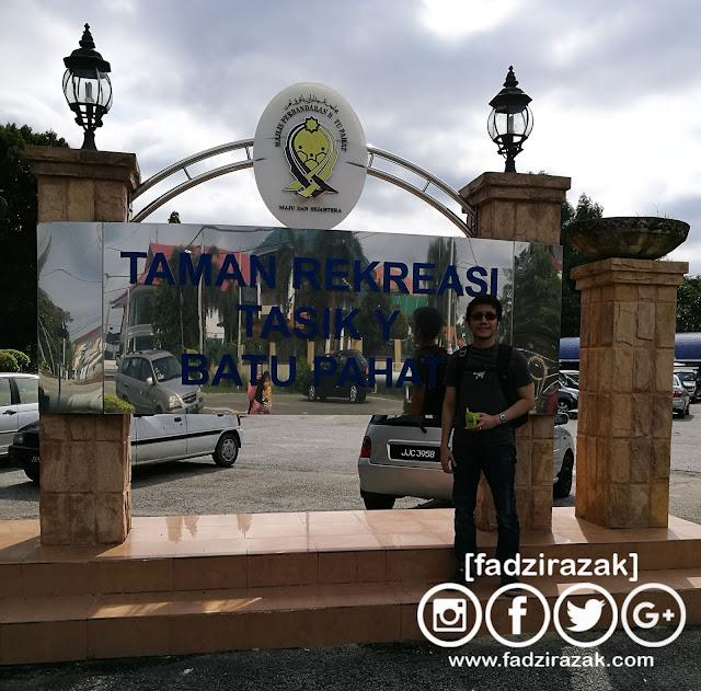 Taman Rekreasi Tasik Y Batu Pahat Johor
