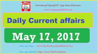 Daily Current affairs -  May 17th, 2017 for all competitive exams