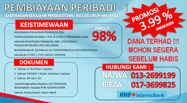 Rhb Loan Peribadi — TTCT