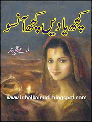 Kuch Yaadein Kuch Aansu by A Hameed