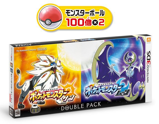 pokemon x and y strategy guide volume 2