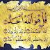 """SUBHANALLAH...!!! Inilah Kedahsyatan Surat """"""""Al-Ikhlas"""""""" yang Mampu Mengguncang Langit dan Bumi""""!! Brikut Penjelasanya : Tolong Bantu Di SHARE Agar Banyak Saudara-Saudara Kita Yang Tau ...!!!!!"""