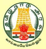 TN MRB Recruitment