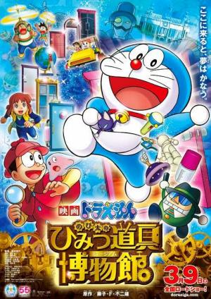 Phim Doraemon New Tv Series-Doraemon New Tv Series