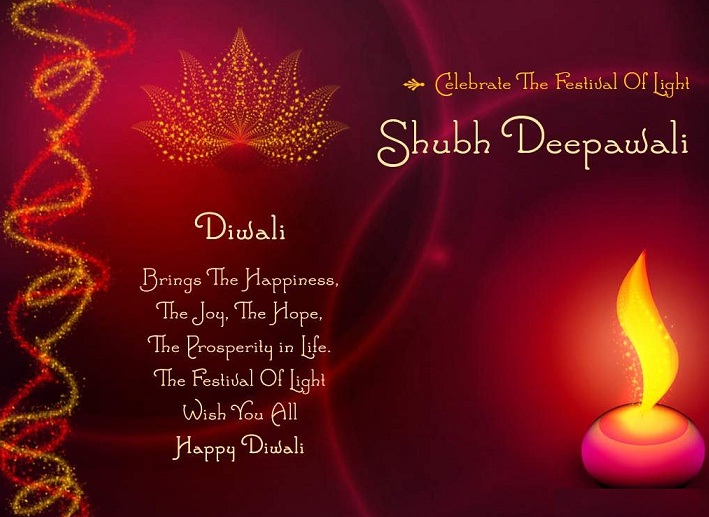 Happy diwali 2016 wishes in french happy diwali 2016 wishes happy diwali 2016 wishes greetings wallpapers quotes and images m4hsunfo