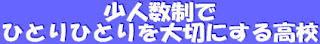 miyama.ed.jp