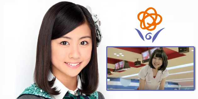 http://akb48-daily.blogspot.hk/2016/02/wakatabe-haruka-solo-tv-cm-for-nishii.html