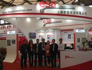 Esautomotion alla China Industry Fair di Shanghai