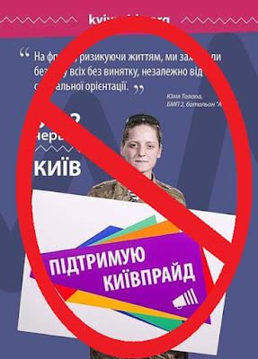 SOS: Либеральный фашизм против традиционных ценностей в Польше