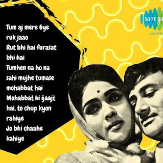 Raat Akeli Hai Lyrics | Jewel Thief | Old hindi songs