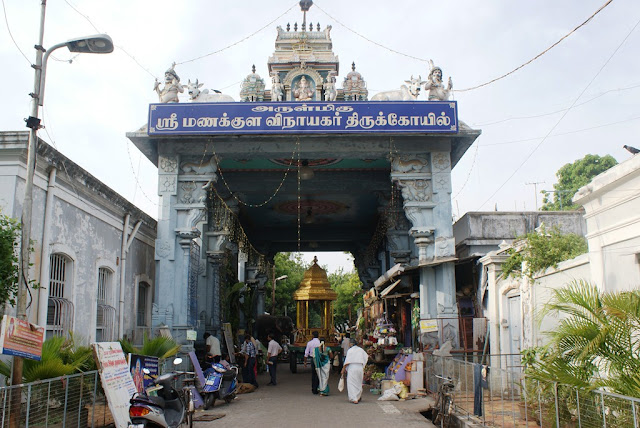Arulmigu Manakula Vinayagar Temple - Pondicherry , India -Pick, Pack, Go