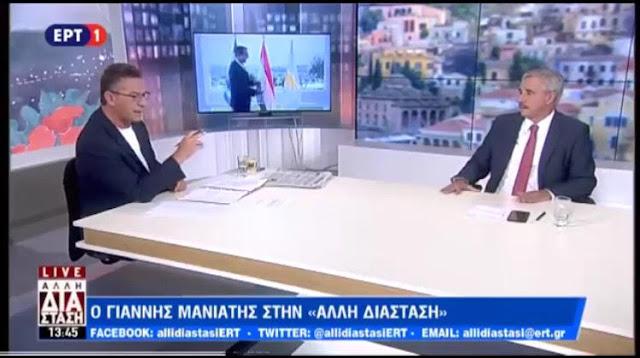 Γ. Μανιάτης: Πως θα κάνουν πορεία στην Αμερικάνικη Πρεσβεία οι ΣΥΡΙΖΑιοι στις 17 Νοέμβρη, όταν ο Καμμένος υπόσχεται τρεις νέες Αμερικάνικες βάσεις;