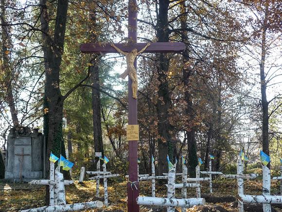 Болехов, Украина. Кладбище Украинских Сечевых Стрельцов