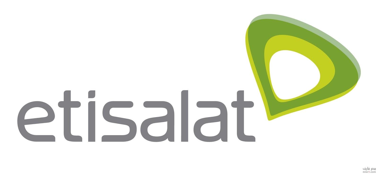 رقم خدمة عملاء اتصالات مصر المجاني 2020