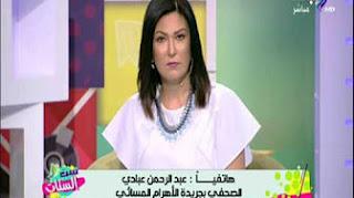برنامج ست الستات مع دينا رامز حلقة السبت 22-7-2017
