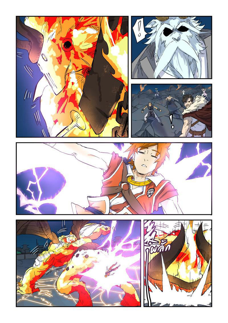 Tales of Demons and Gods ตอนที่ 135.2 หน้า 3