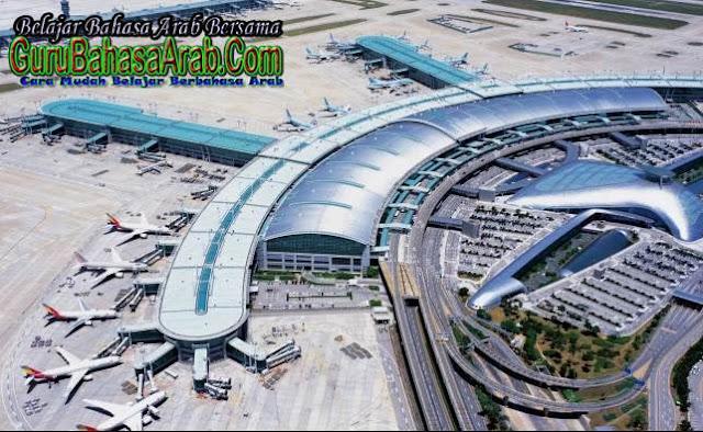 Kosakata Bahasa Arab Tentang Bandara
