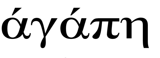 This Is Agape In The Greek Language
