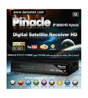 كيفية إدخال بيانات سيرفر سيسكام CCcam لجهاز Pinacle IP9600 Hybrid