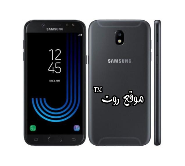 روت هاتف Root Galaxy j7 pro SM-j730f