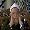 Download Morottal Mp3 Ali Hajjaj Alsouasi Full 30 Juz