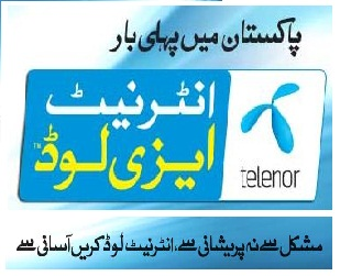Telenor Internet Easyload Service for Internet