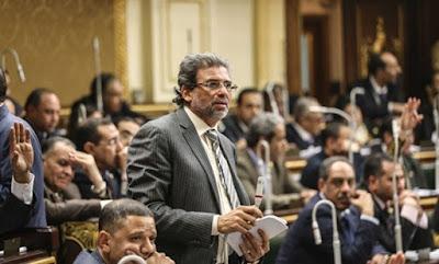إسقاط عضوية خالد يوسف بالبرلمان لـ15 يونيو
