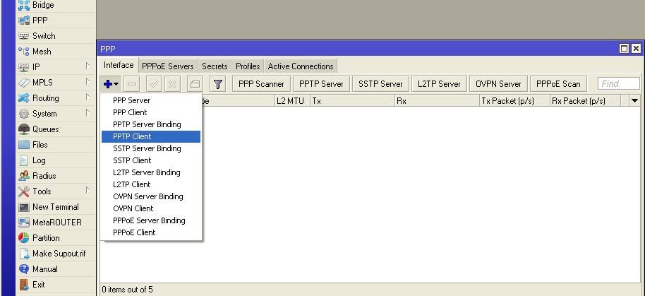Setup VPN Using PPTP Server Client on Mikrotik Router | Mikrotik