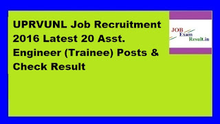 UPRVUNL Job Recruitment 2016 Latest 20 Asst. Engineer (Trainee) Posts & Check Result