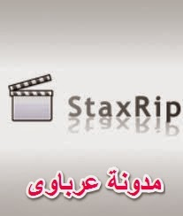 http://3rbaway.blogspot.com/2014/01/way-of-StaxRip-to-Mkv-high.html