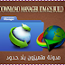 Internet Download Manager IDM 6.25 Build 14 + Crack