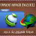 Internet Download Manager IDM 6.25 Build 14 + Crack