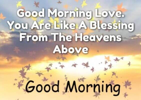 good morning sms to love one