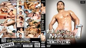 G@mes Hunk Movies 2011 Uno