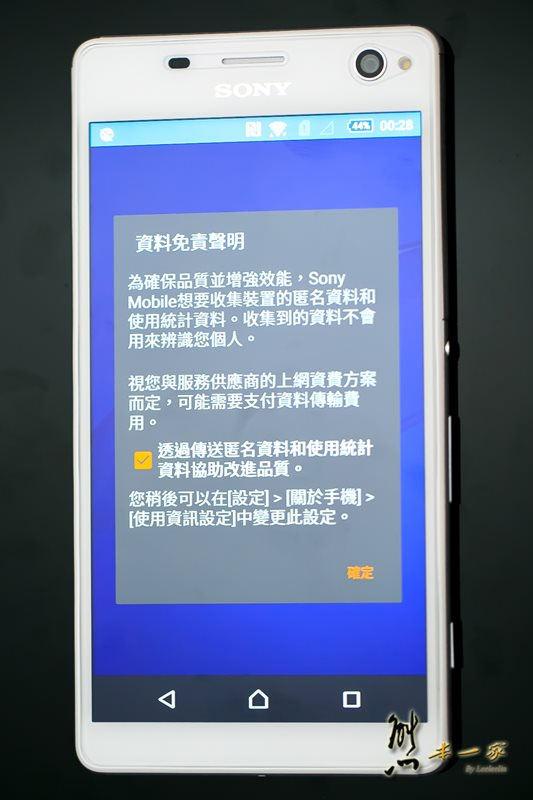 Sony Xperia C4開箱