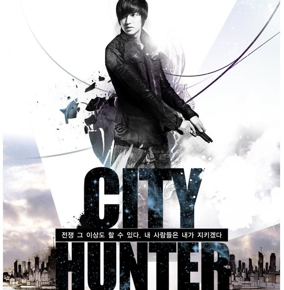 Switzal's Public Blog: City Hunter (Korean Series) : A Review