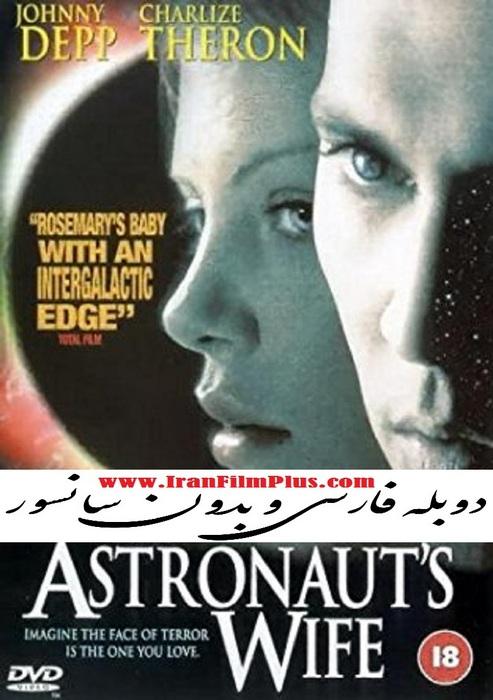 دانلود فیلم بالای 18 The Astronaut's Wife