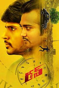 Watch Run (2016) DVDScr Telugu Full Movie Watch Online Free Download