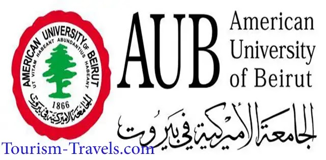 الجامعة الأميركية في بيروت (AUB)