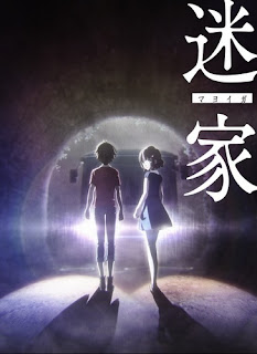 https://freakcrsubs.blogspot.com/search/label/Mayoiga