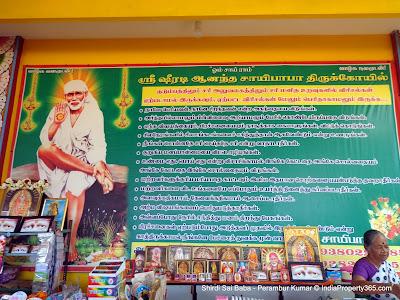 Shirdi Sai Baba - Temple - Avadi, Chennai - #2