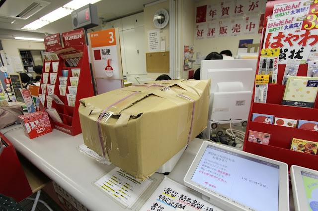 日本郵局寄行李