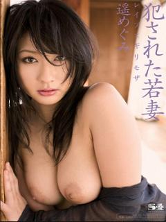 Streaming Film Bokep Jav Megumi Haruka Yang Sensual
