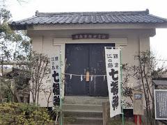 御霊神社・宝物庫