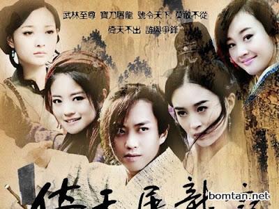 Xem Phim Tân Ỷ Thiên Đồ Long Ký - Tan y thien do long ky