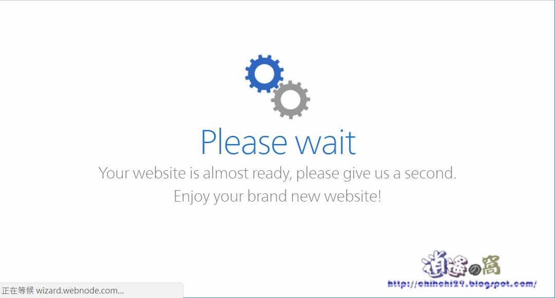 Webnode 快速和簡單的網站創建系統