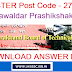 Download UBTER  Answer Key 2017 post code 275 Hawaldar Prashikshak