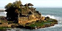 Pura Tanah Lot Bali - Bedugul Tour