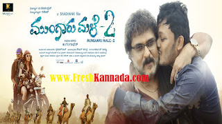 Mungaru Male 2 (2016) Kannada Movie Songs Download